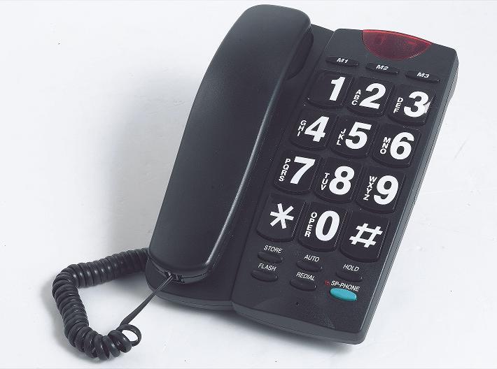 Hearing impaired phones at radio shack empleo